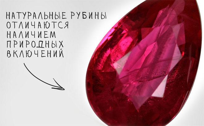 натуральный камень рубин
