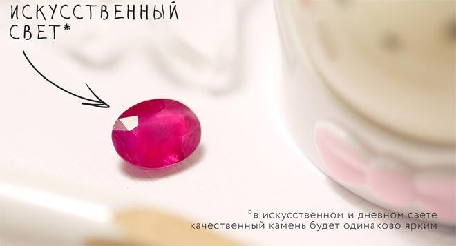 Как проверить настоящий камень или нет в домашних условиях